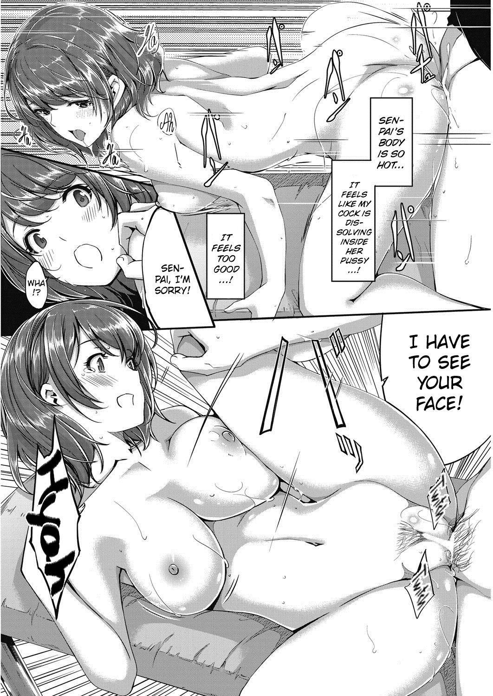Kogaku Otome wa Oiru no Kaori   Engineer Girl's Oil Scent 13