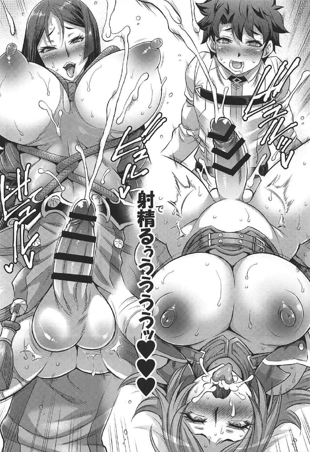 Shota Master to Futanari Chaldeax 18