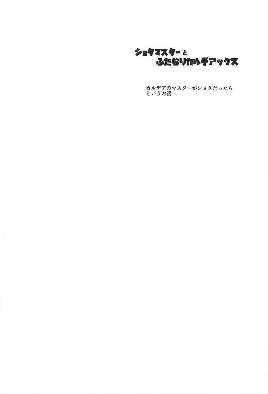 Shota Master to Futanari Chaldeax 2