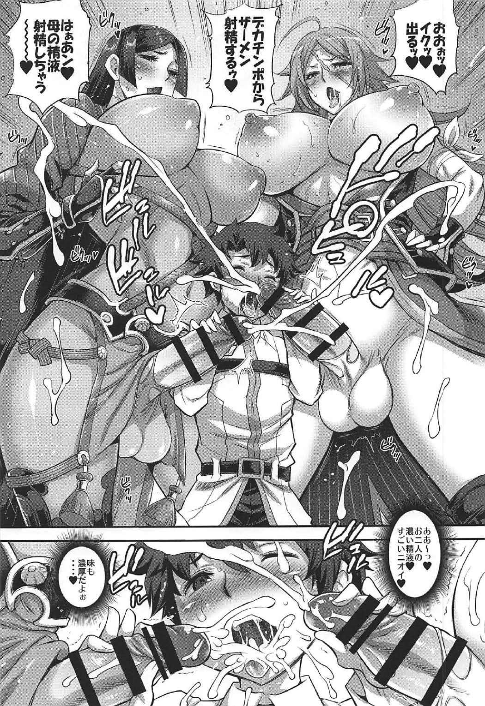 Shota Master to Futanari Chaldeax 7