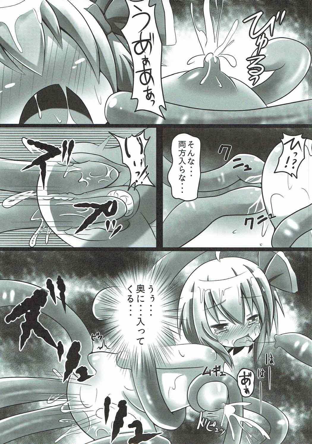Night Tentacle 13