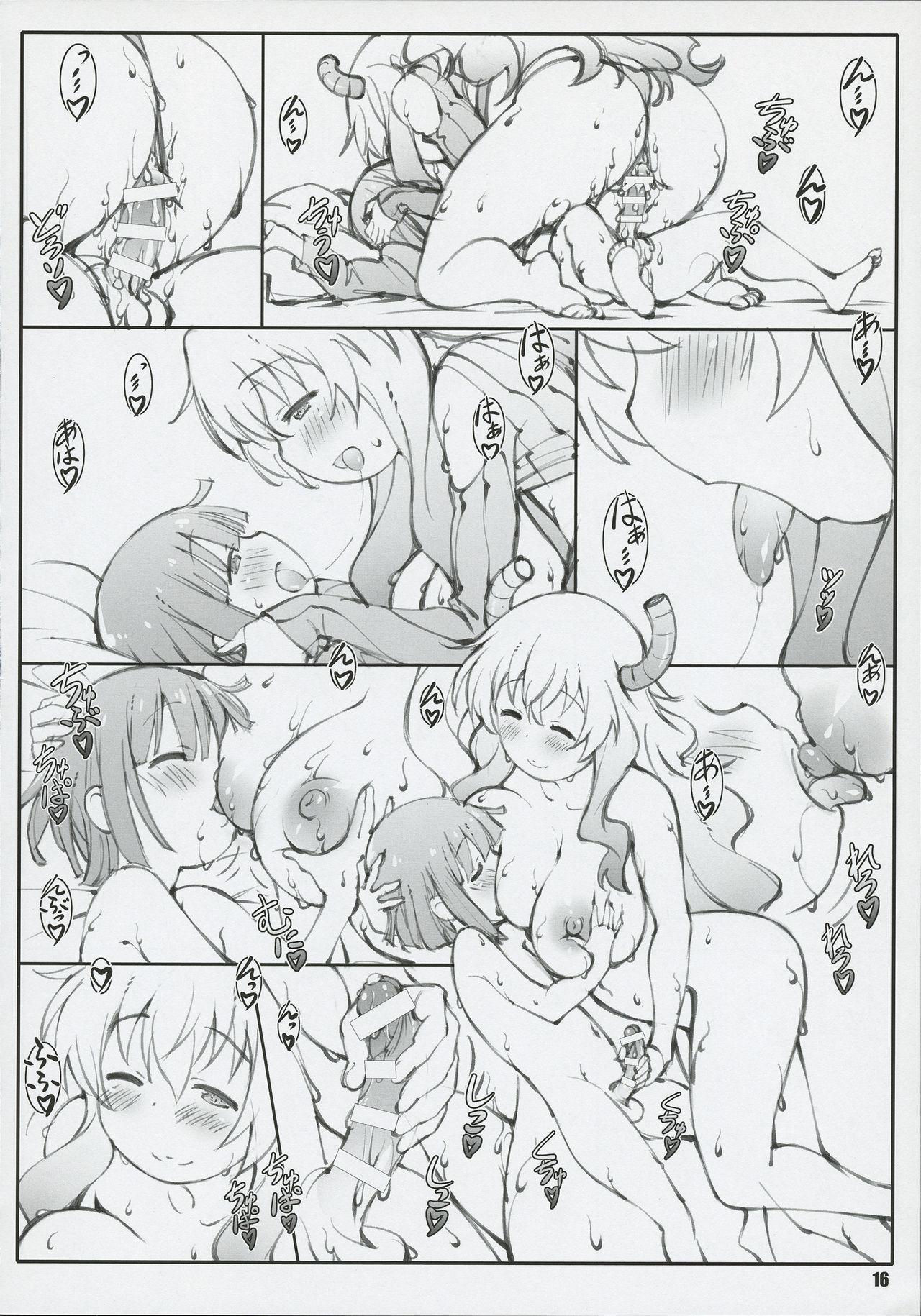 Ryuutou Dabi 15