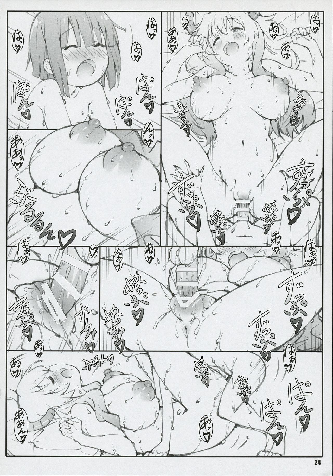 Ryuutou Dabi 23