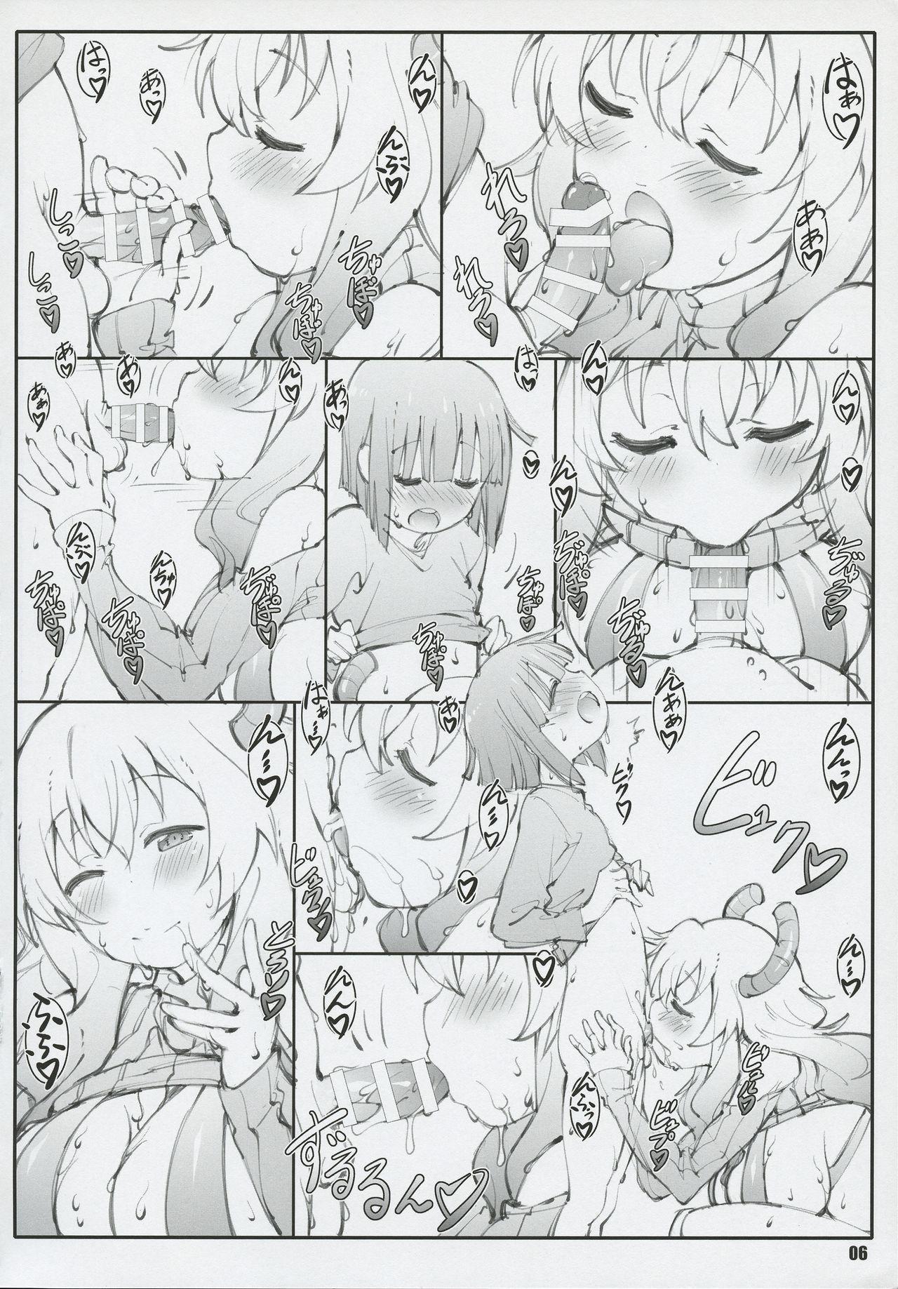 Ryuutou Dabi 5