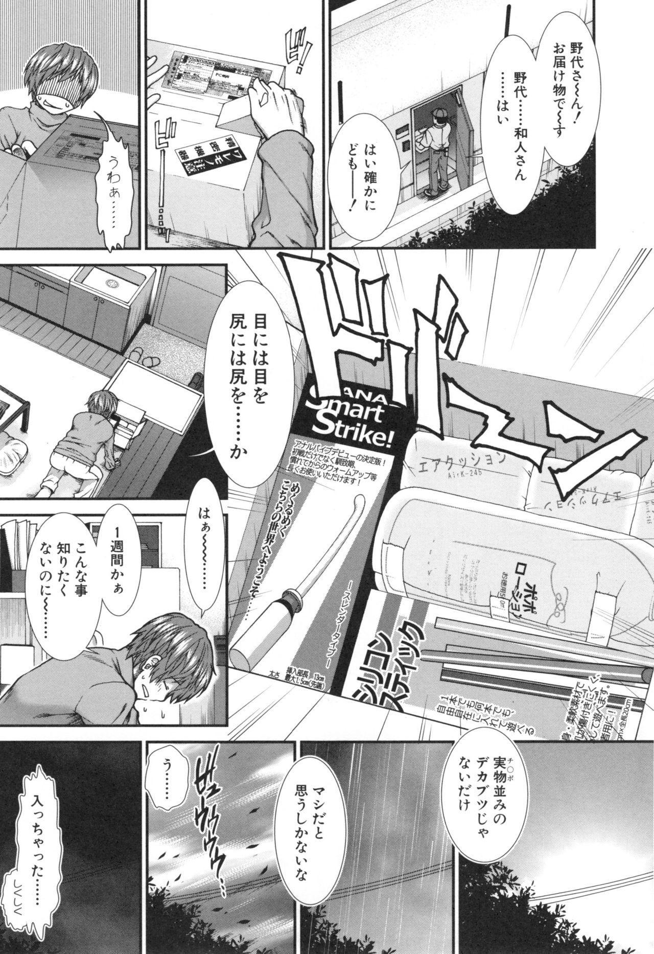 Ketsusenryaku 11