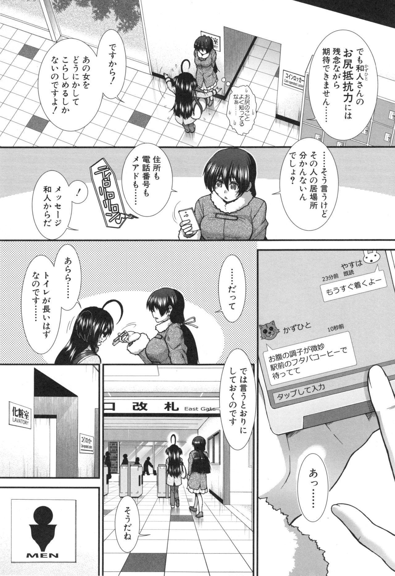 Ketsusenryaku 135