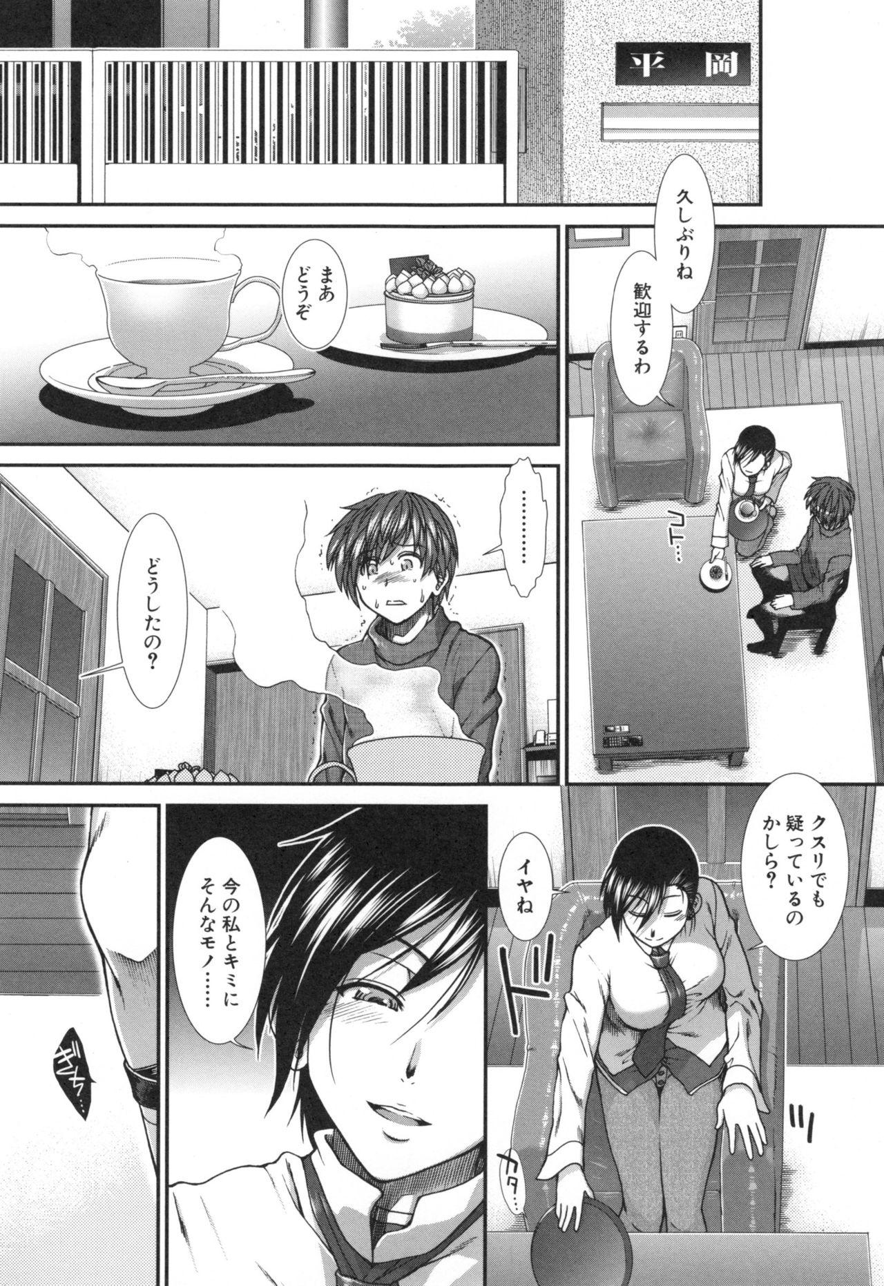 Ketsusenryaku 137