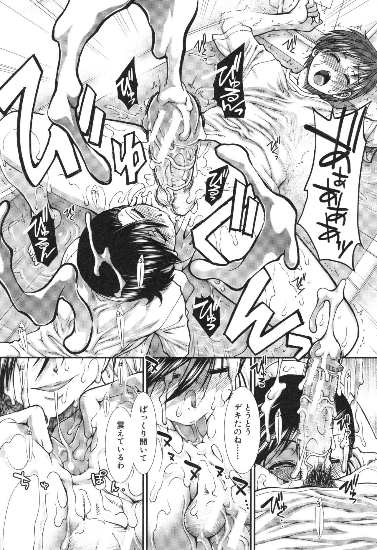 Ketsusenryaku 155