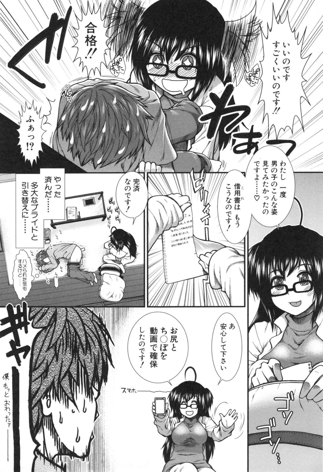 Ketsusenryaku 15