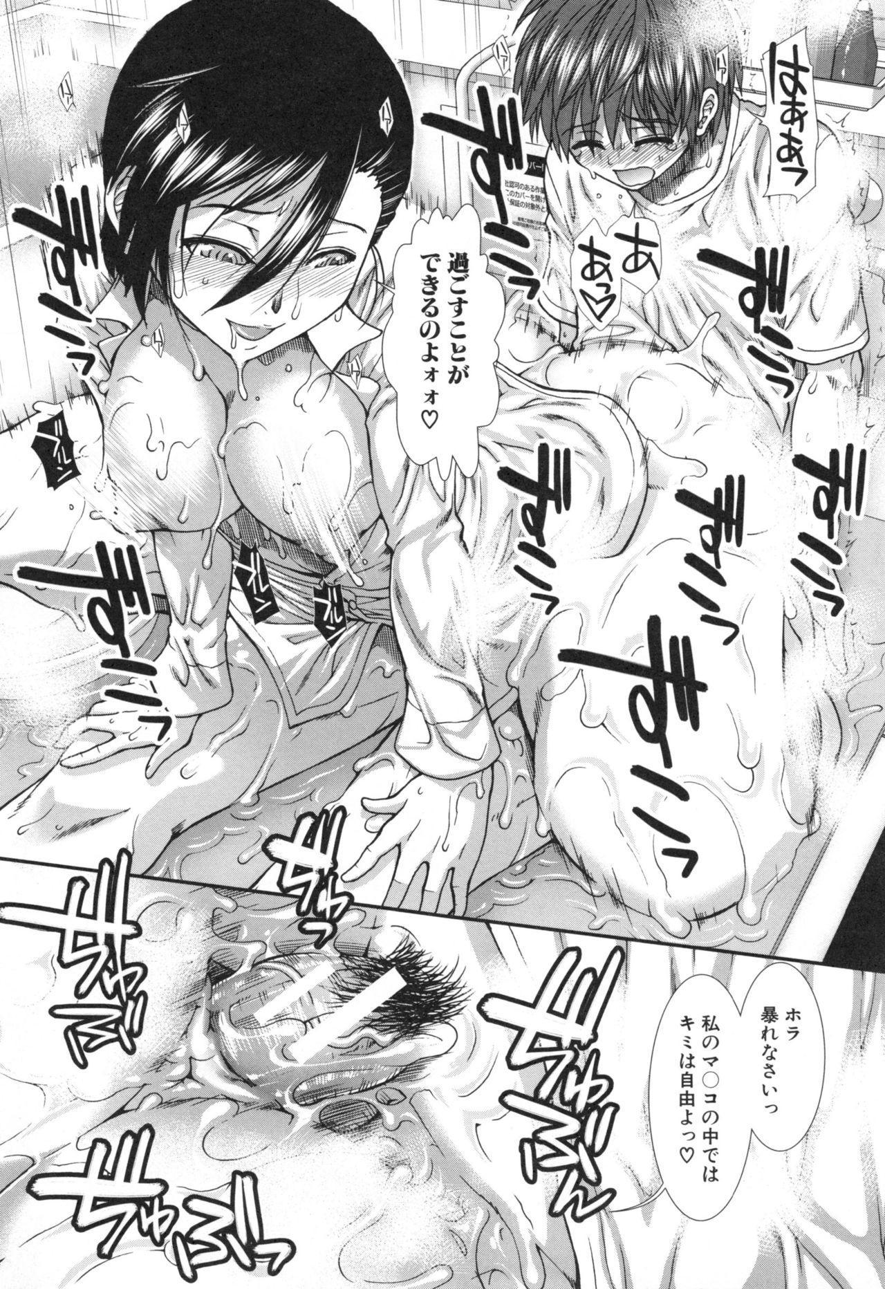 Ketsusenryaku 163
