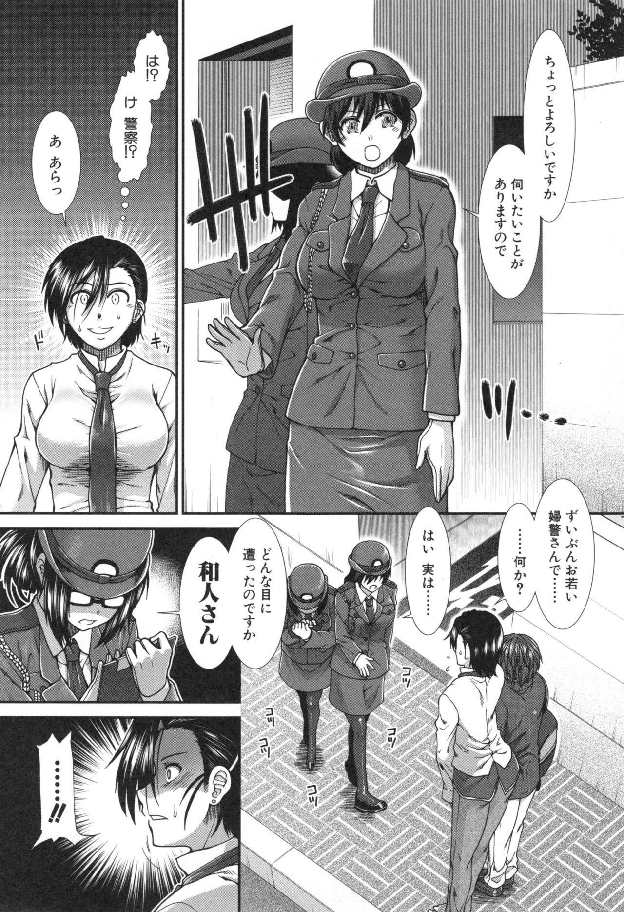 Ketsusenryaku 173