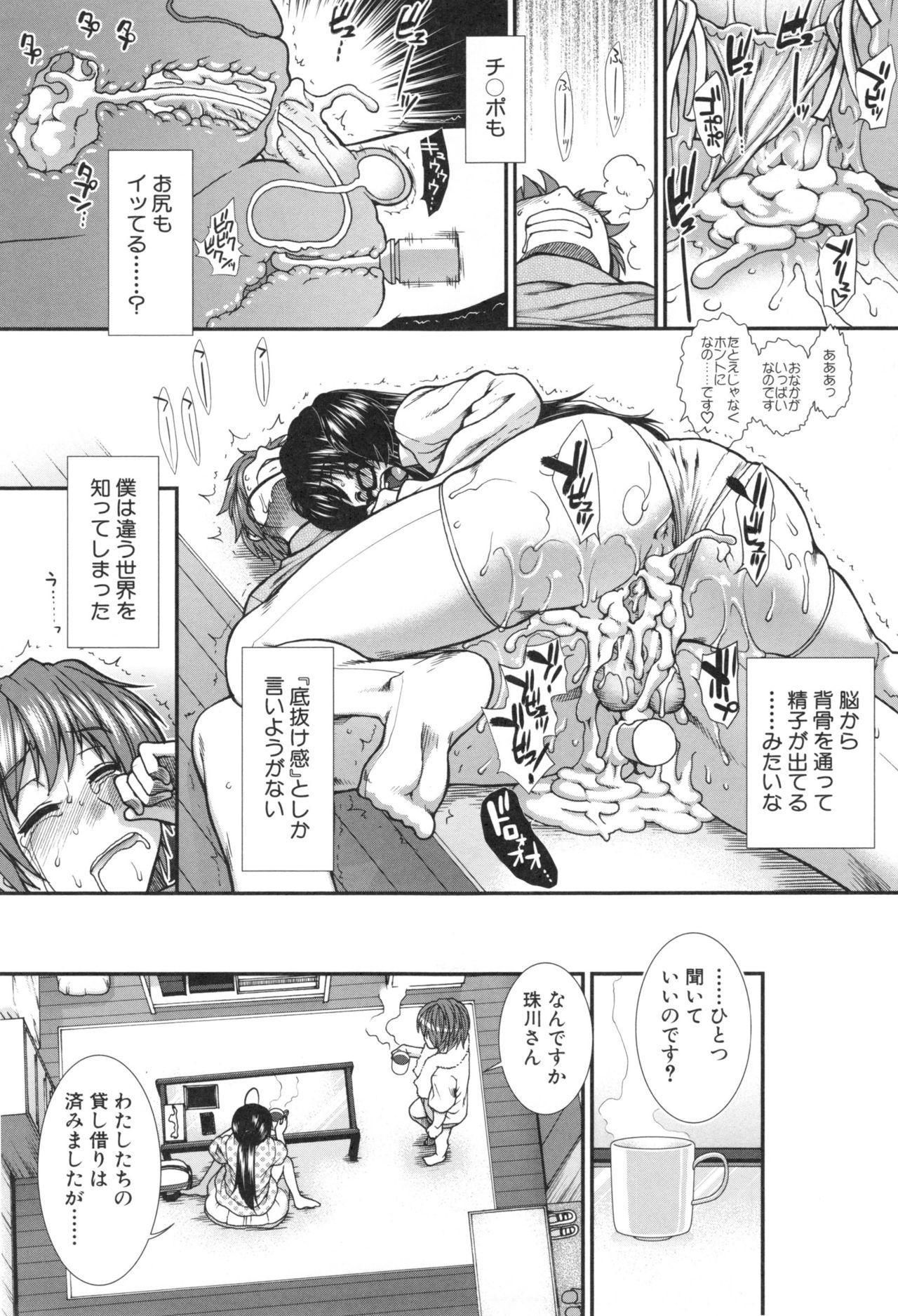 Ketsusenryaku 44