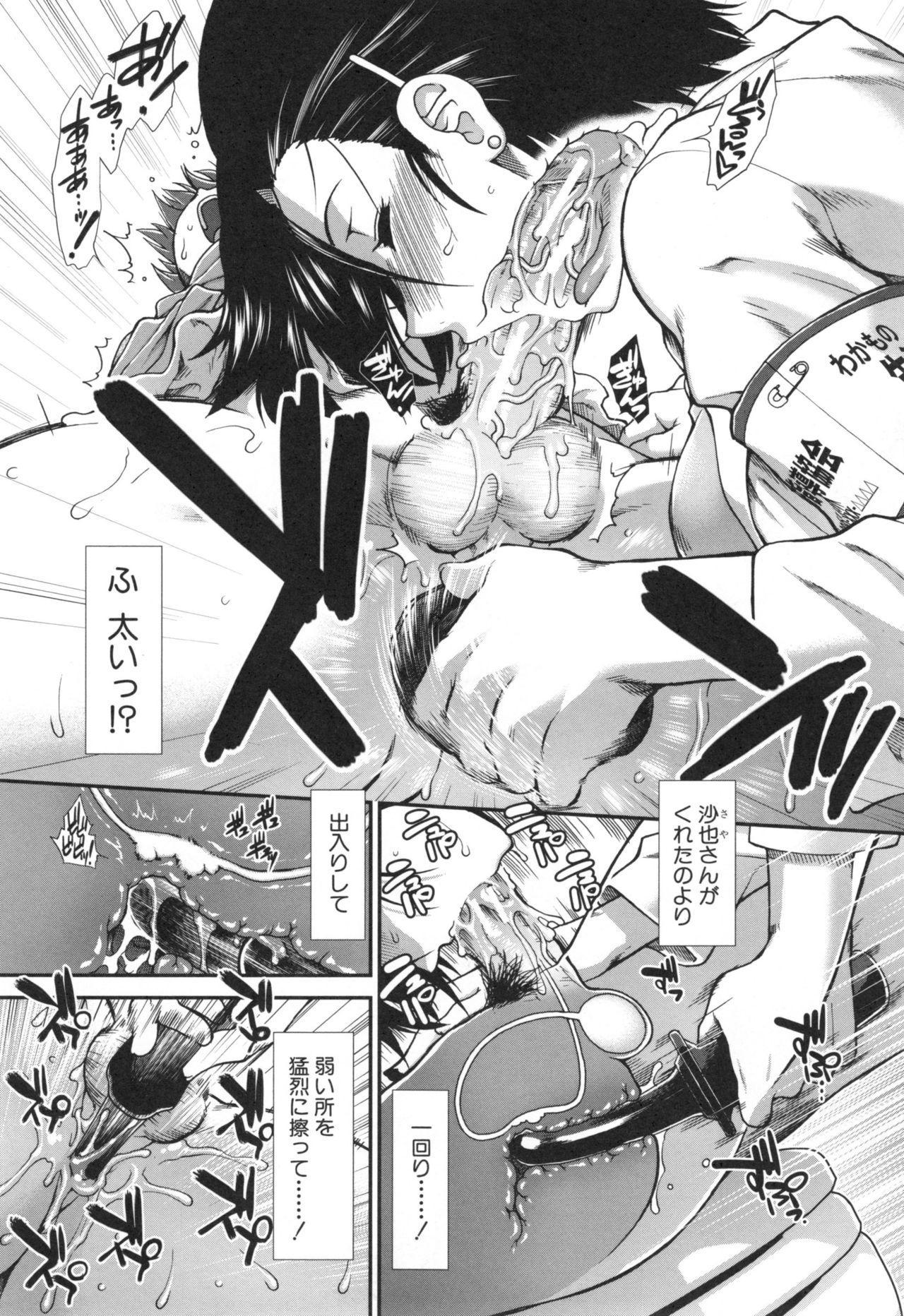 Ketsusenryaku 58