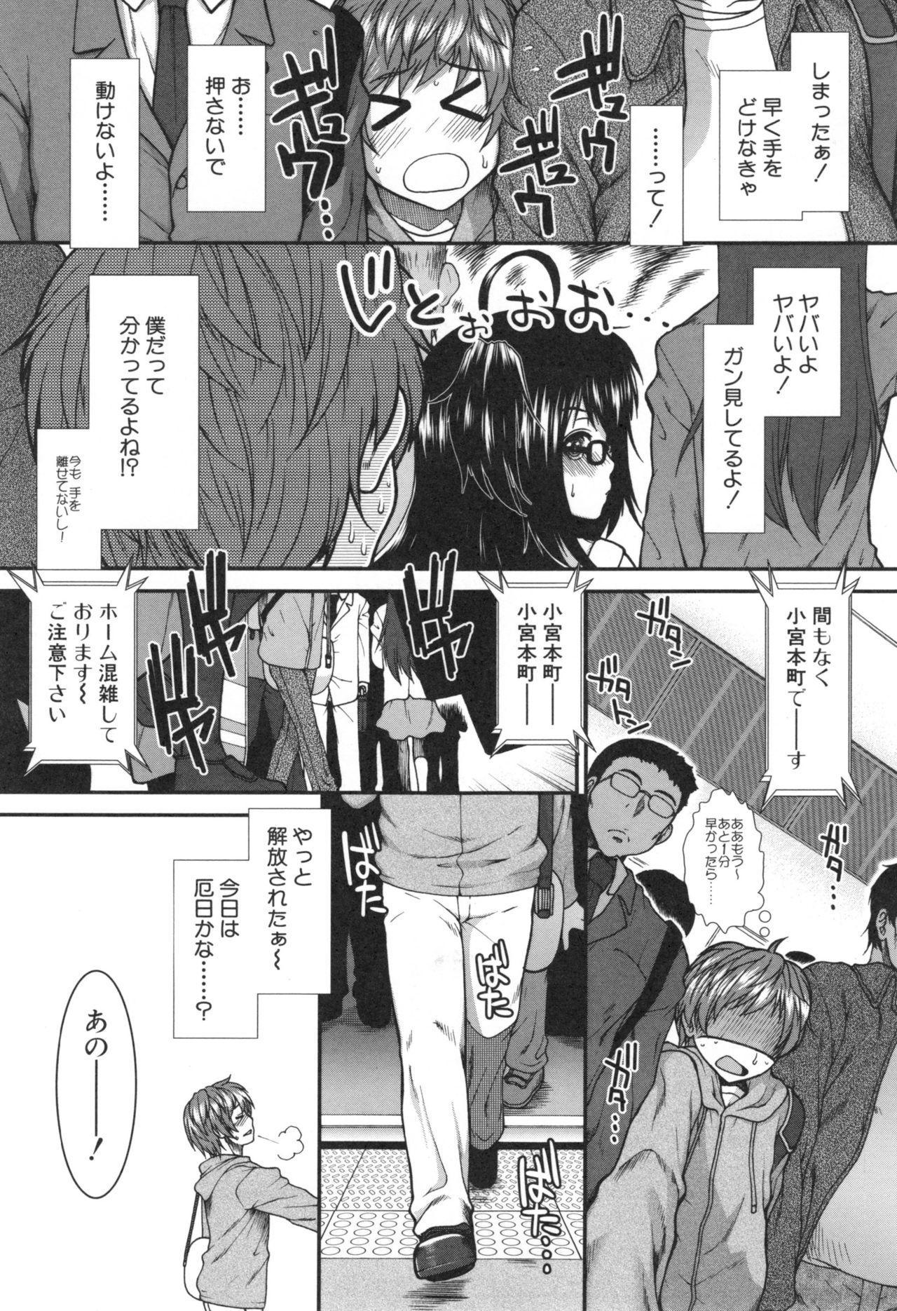Ketsusenryaku 7
