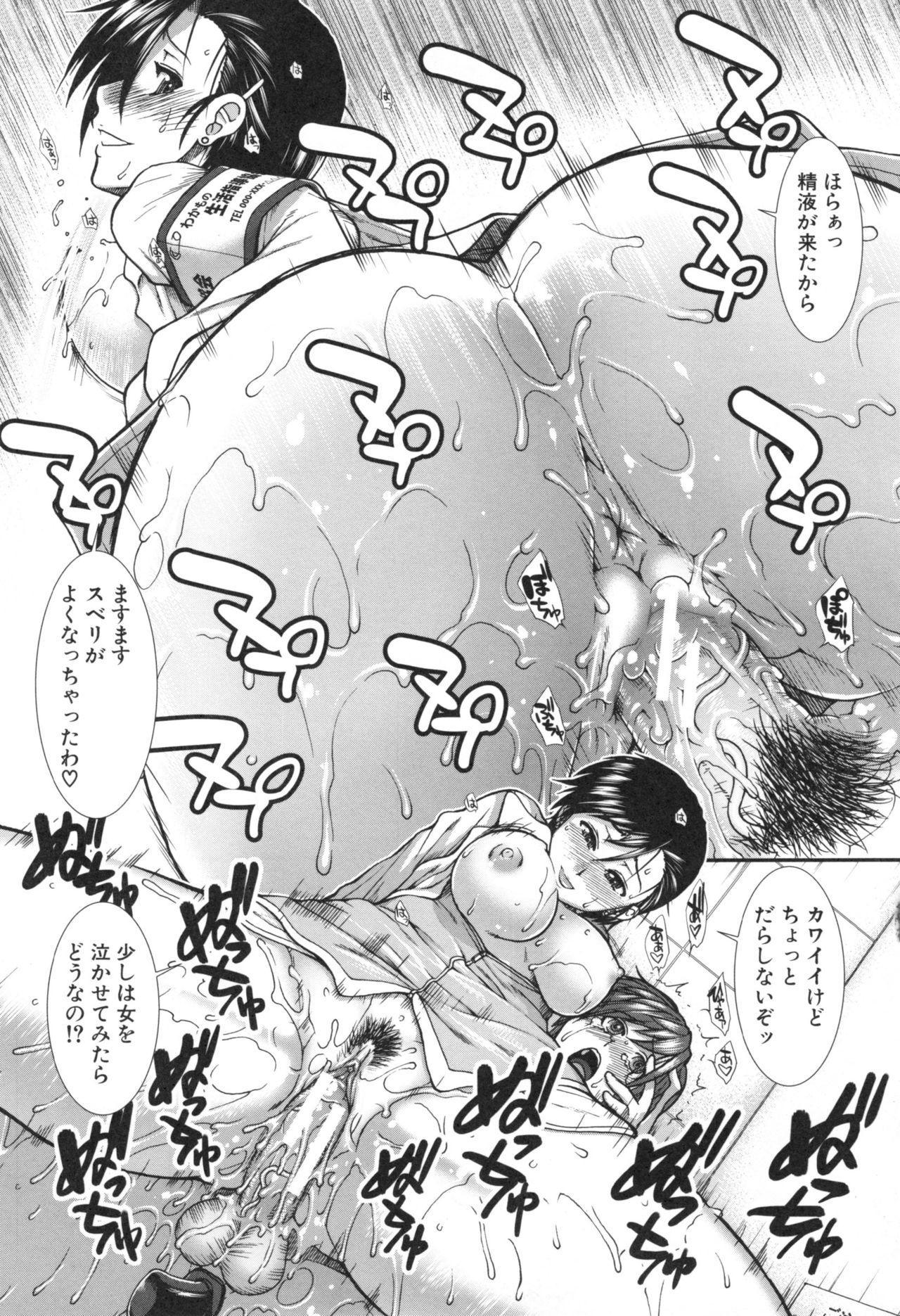 Ketsusenryaku 79
