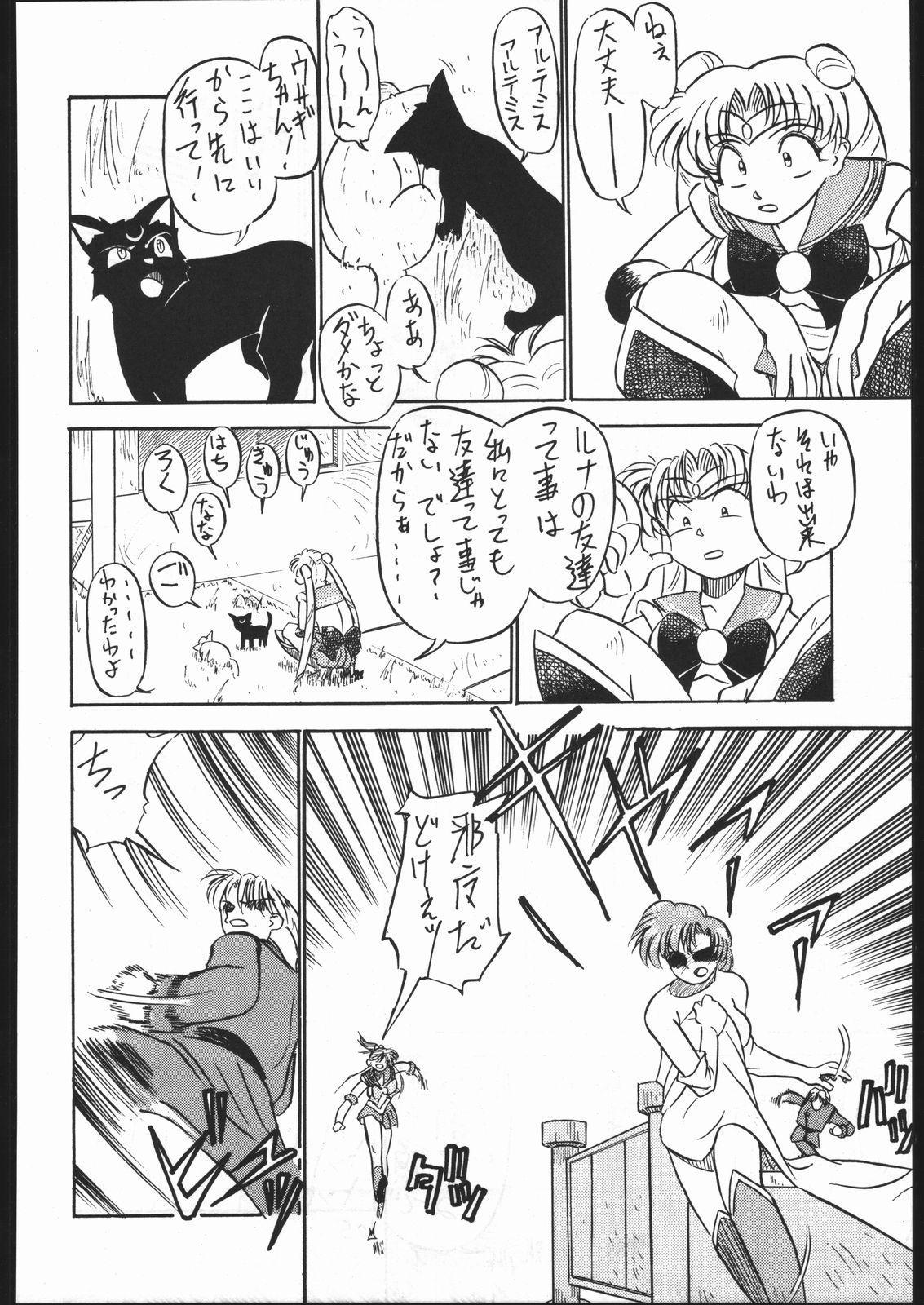 V・H・S・M Vol. 1 104