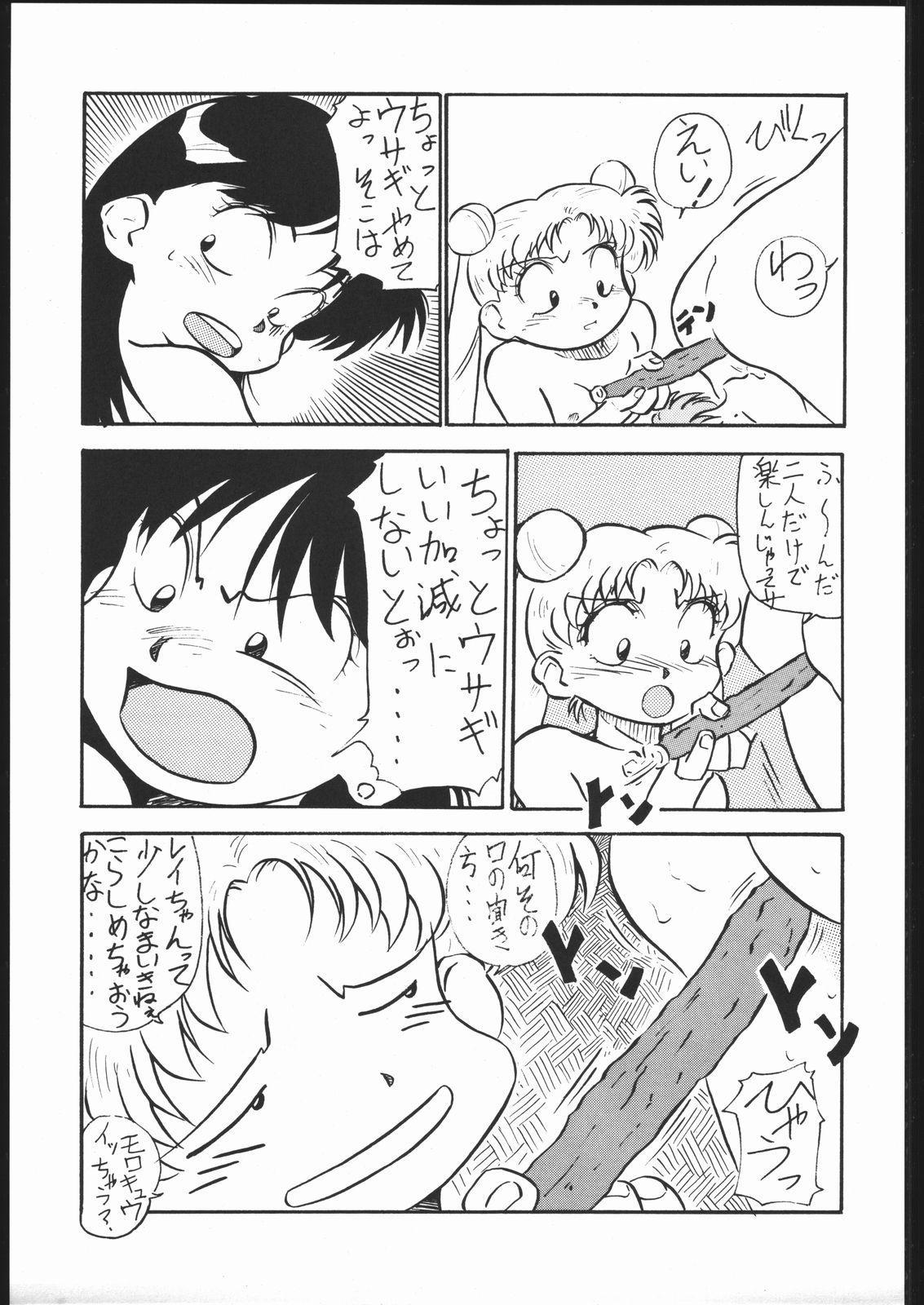 V・H・S・M Vol. 1 15