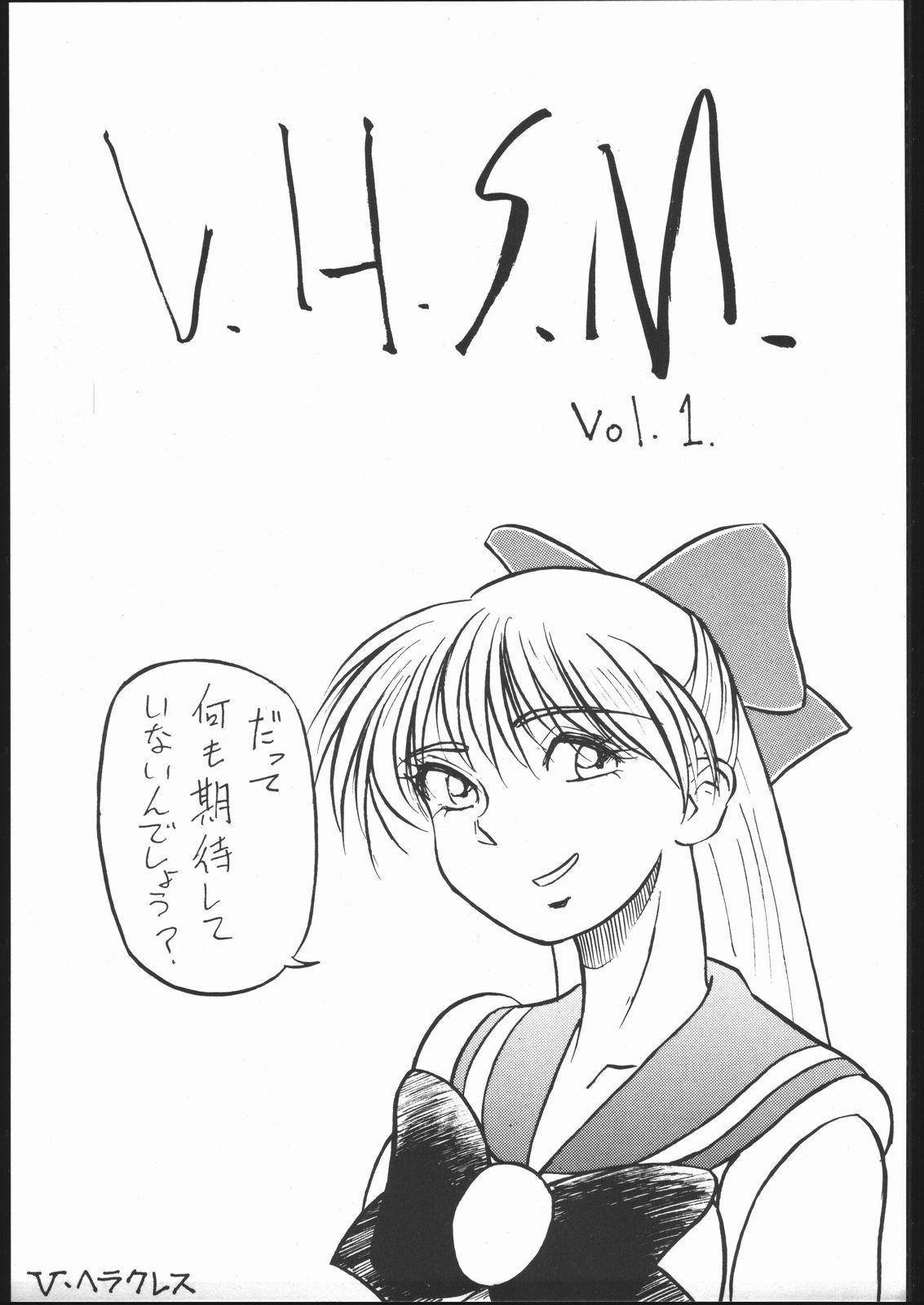 V・H・S・M Vol. 1 1