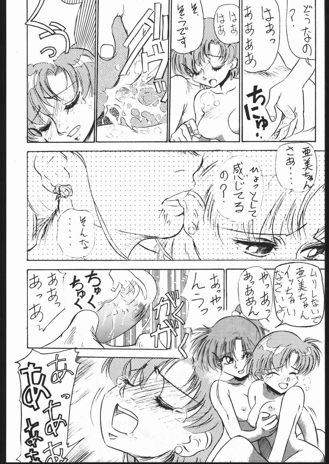 V・H・S・M Vol. 1 30