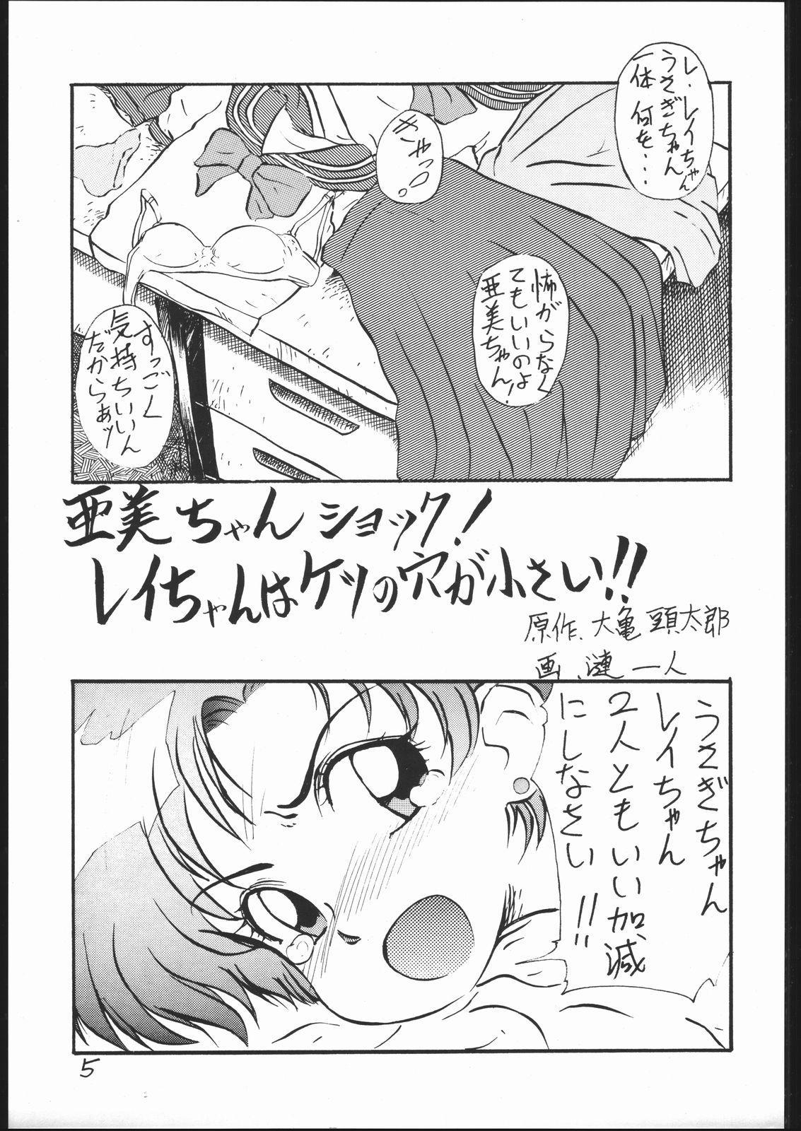 V・H・S・M Vol. 1 3