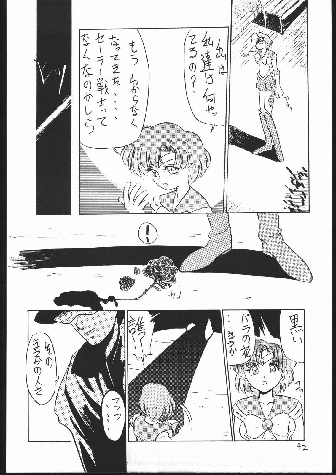 V・H・S・M Vol. 1 40