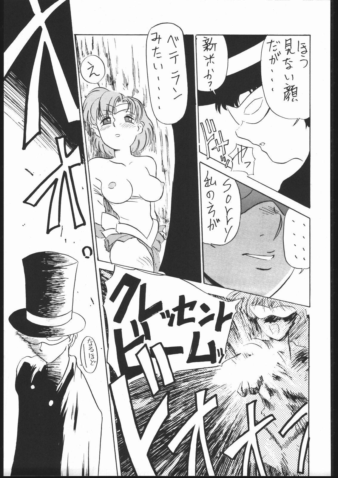 V・H・S・M Vol. 1 49