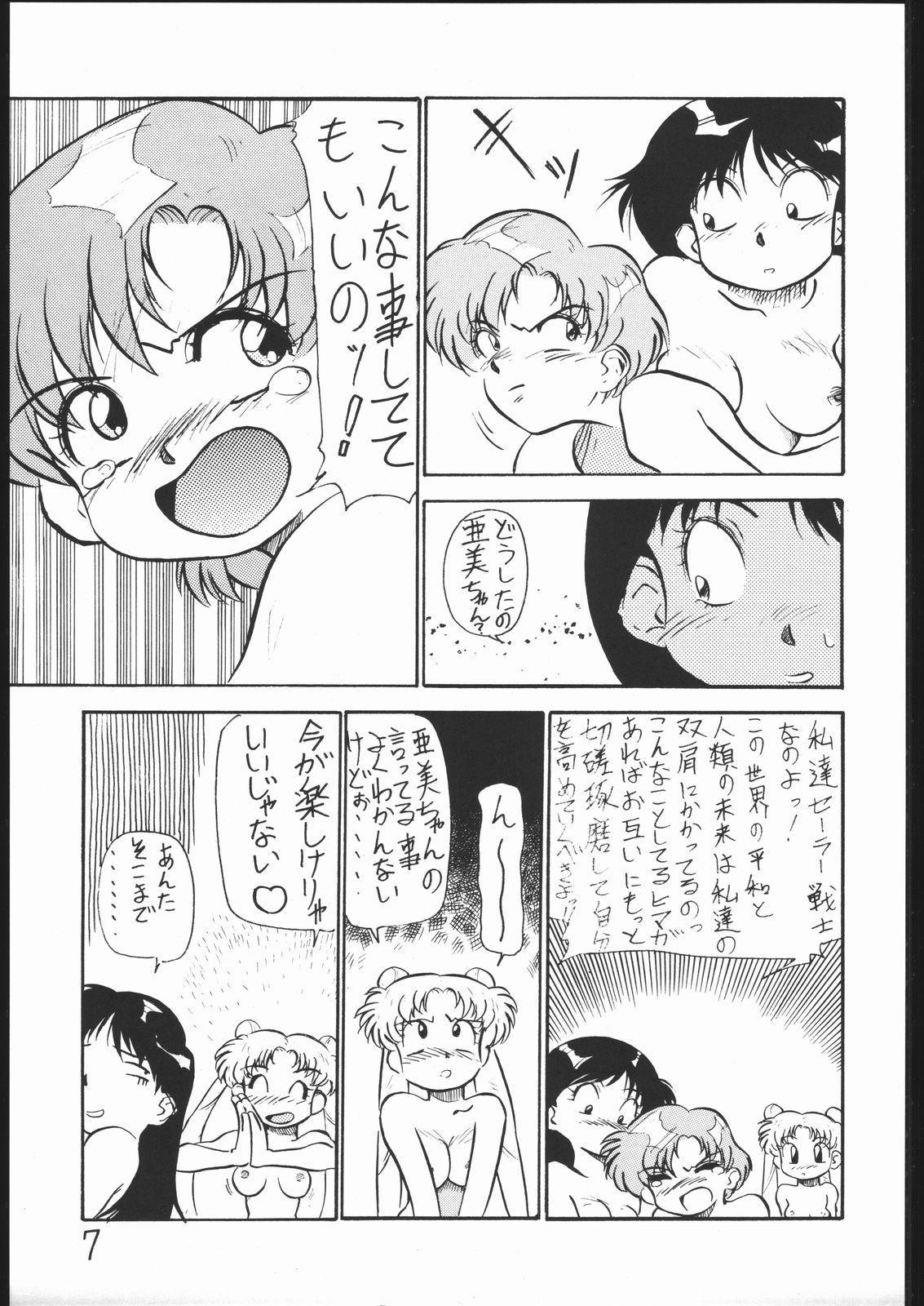 V・H・S・M Vol. 1 5