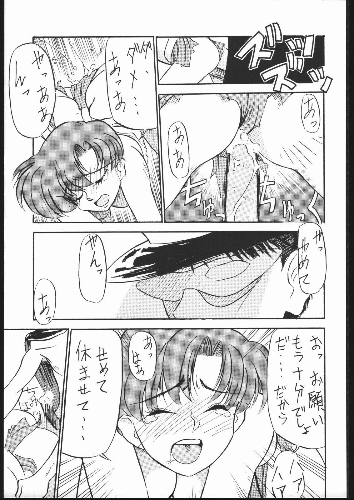 V・H・S・M Vol. 1 63