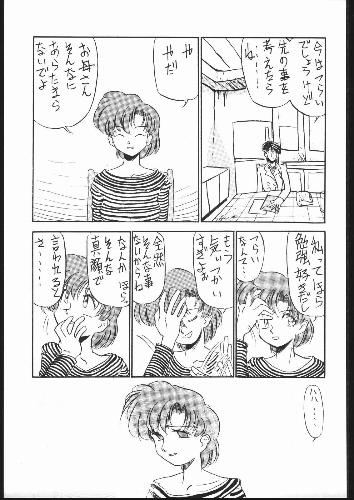 V・H・S・M Vol. 1 71