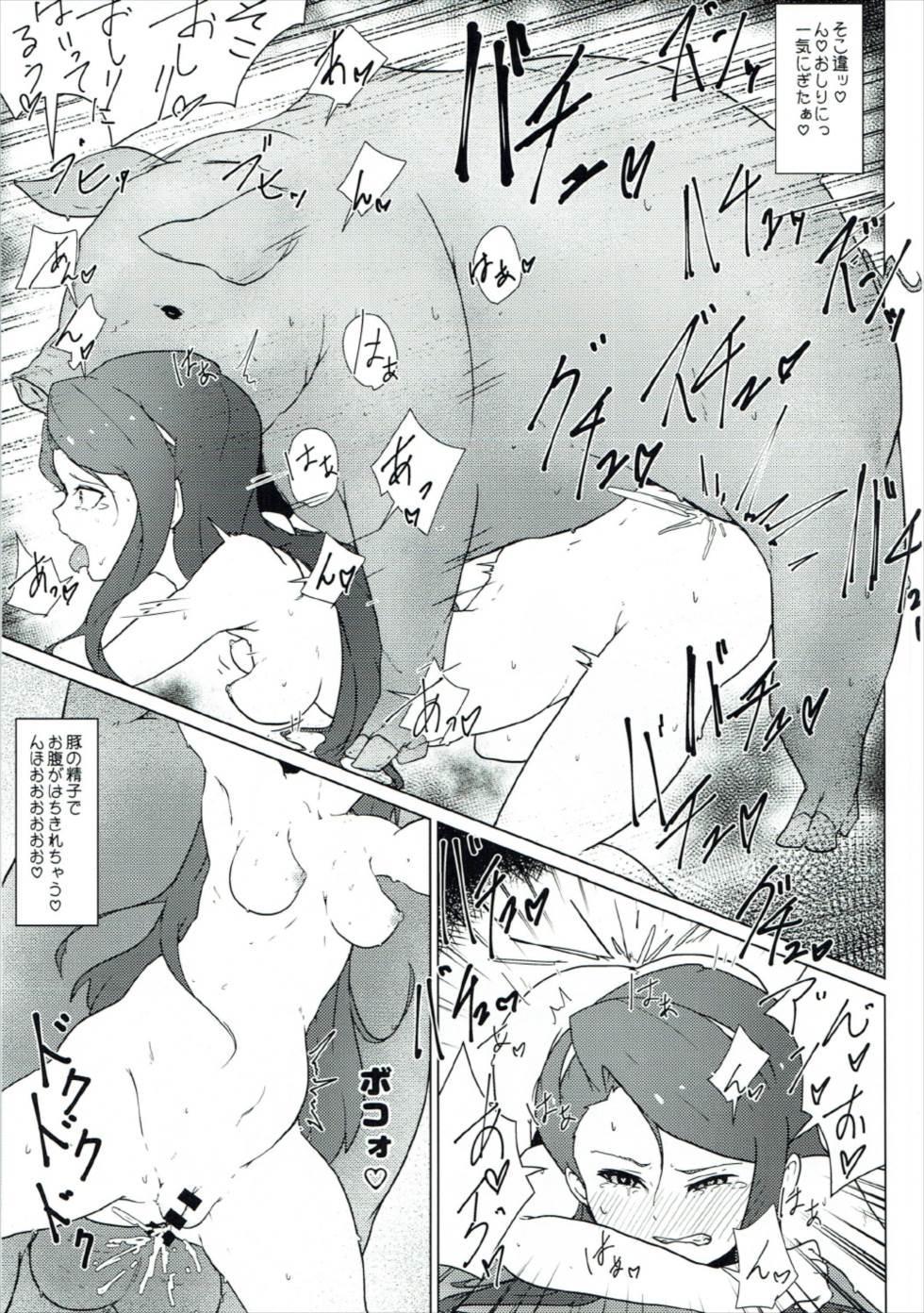 Takatsuki Yayoi ni Chinko o Hayashita Batsu de Minase Iori ga Oshioki Sareru Hon 19