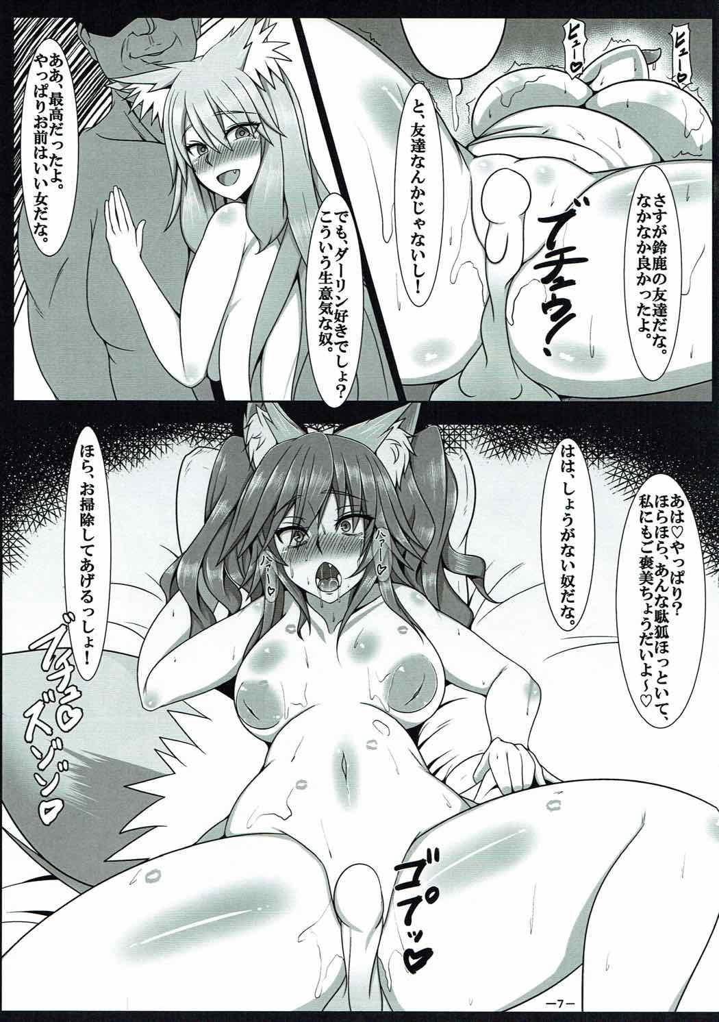 RECARO GIRLS Vol. 1 7