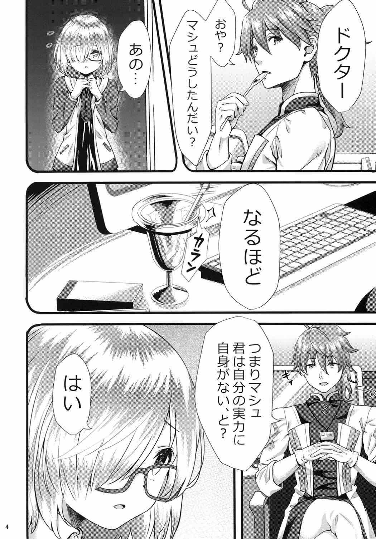 Senpai Watashi to Shimasen ka? 2