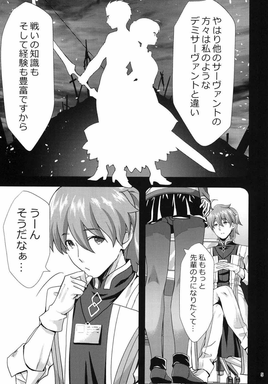 Senpai Watashi to Shimasen ka? 3