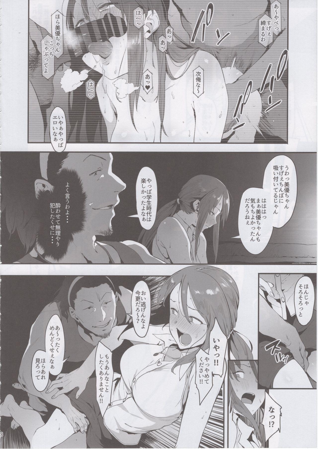Mifune Miyu no Koukai 36