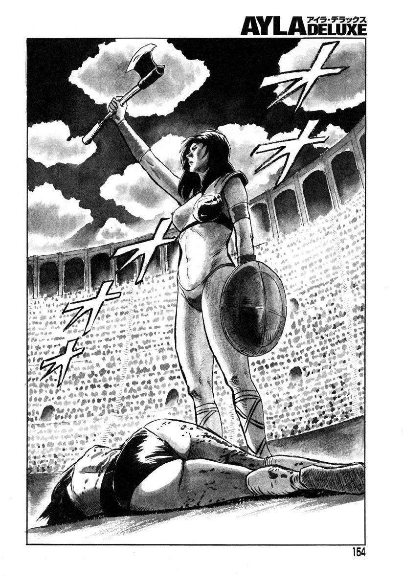 Ayla Deluxe - Vol.32 158