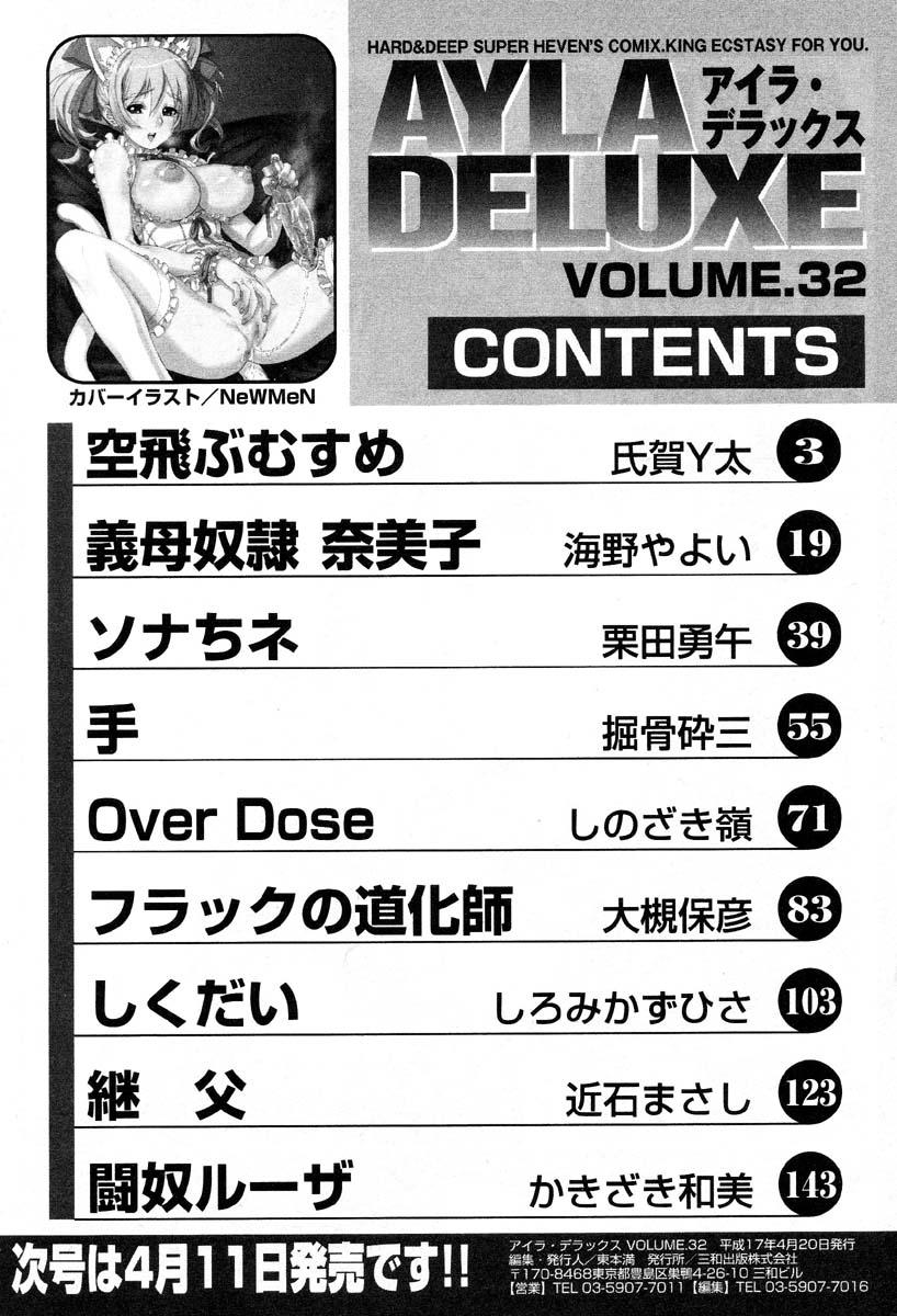 Ayla Deluxe - Vol.32 170