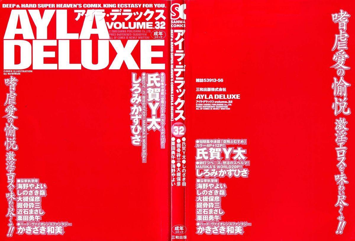 Ayla Deluxe - Vol.32 5