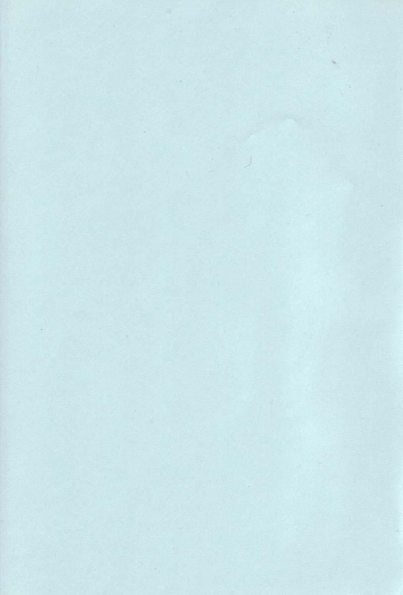 Ayla Deluxe - Vol.32 6