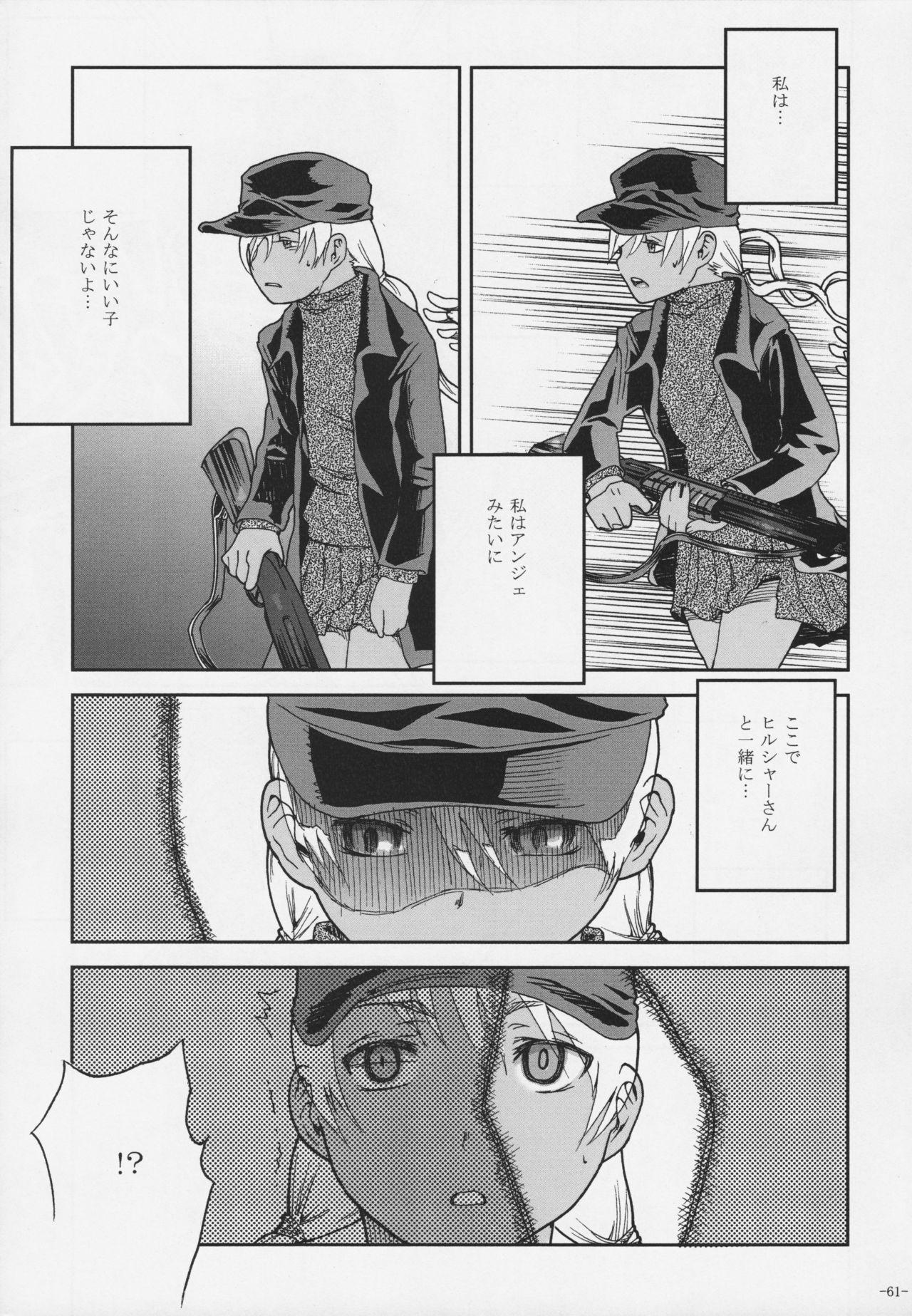 Duty 59