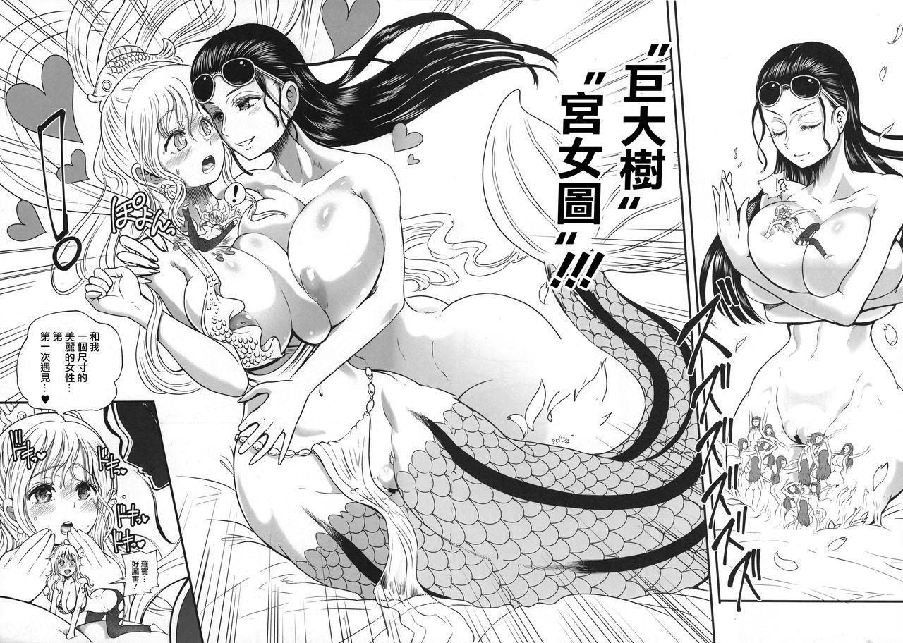 Midare Saki Joshuu Kaizoku Soushuuhen 4