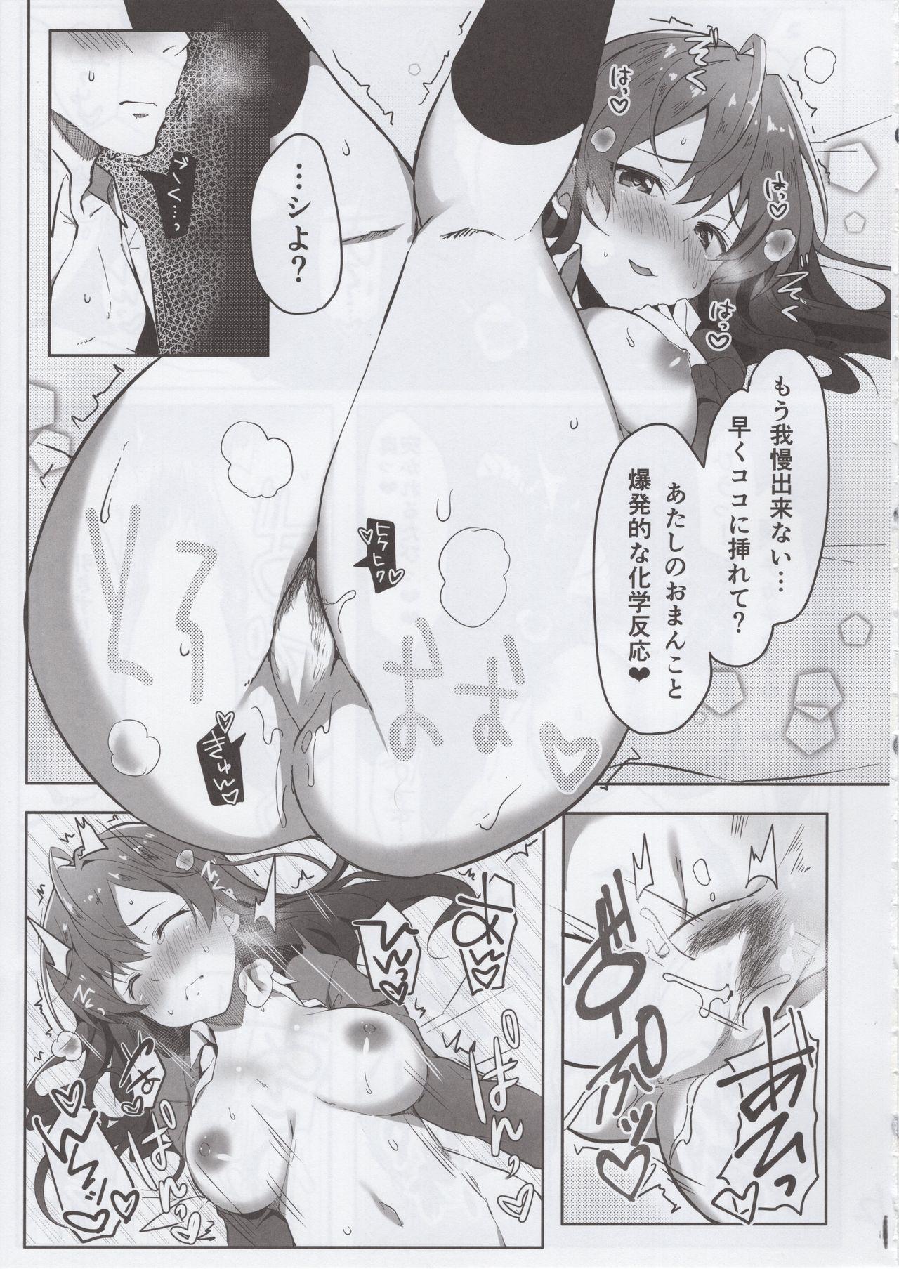 (C92) [Takatakaya (Kaniyashiku)] Koishiki (THE IDOLM@STER CINDERELLA GIRLS) 9