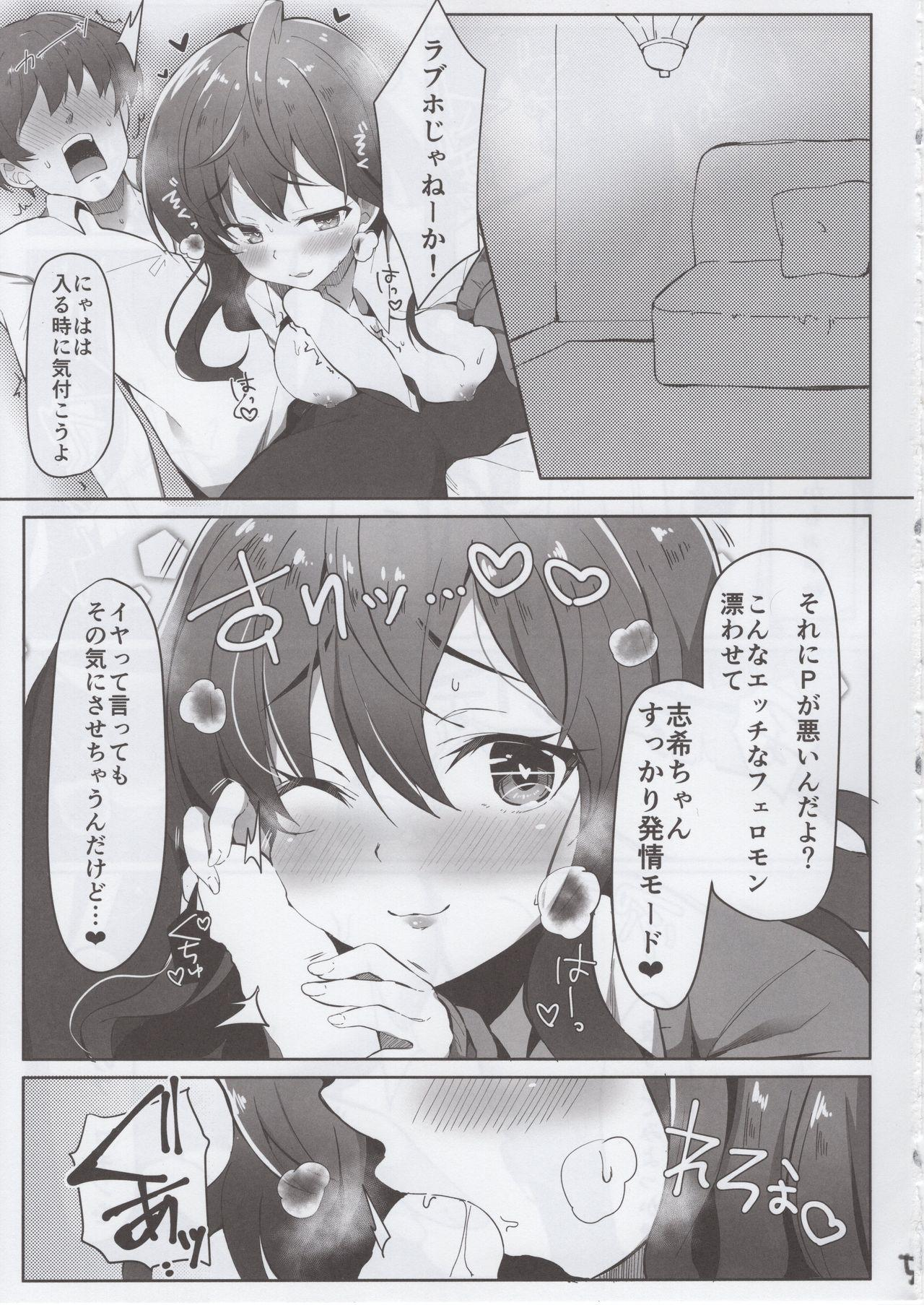 (C92) [Takatakaya (Kaniyashiku)] Koishiki (THE IDOLM@STER CINDERELLA GIRLS) 3