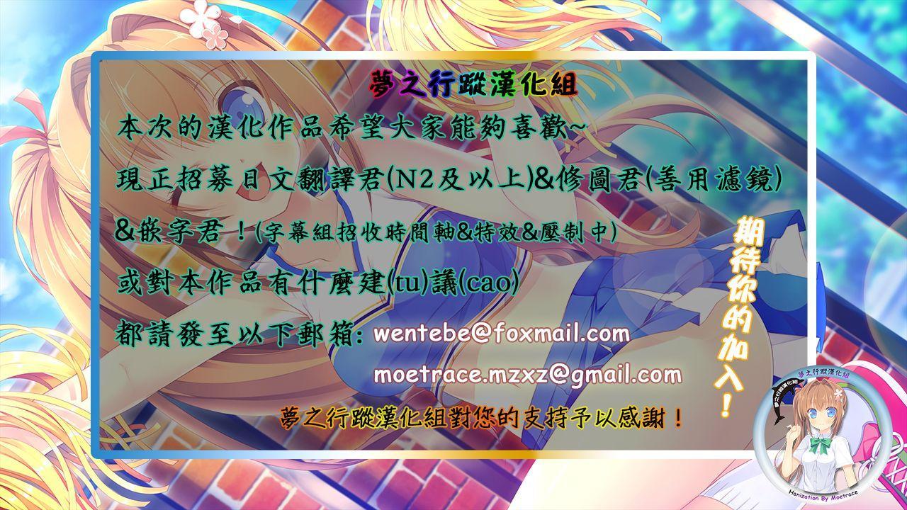 1LDK+JK Ikinari Doukyo? Micchaku!? Hatsu Ecchi!!? Ch. 1-2 25