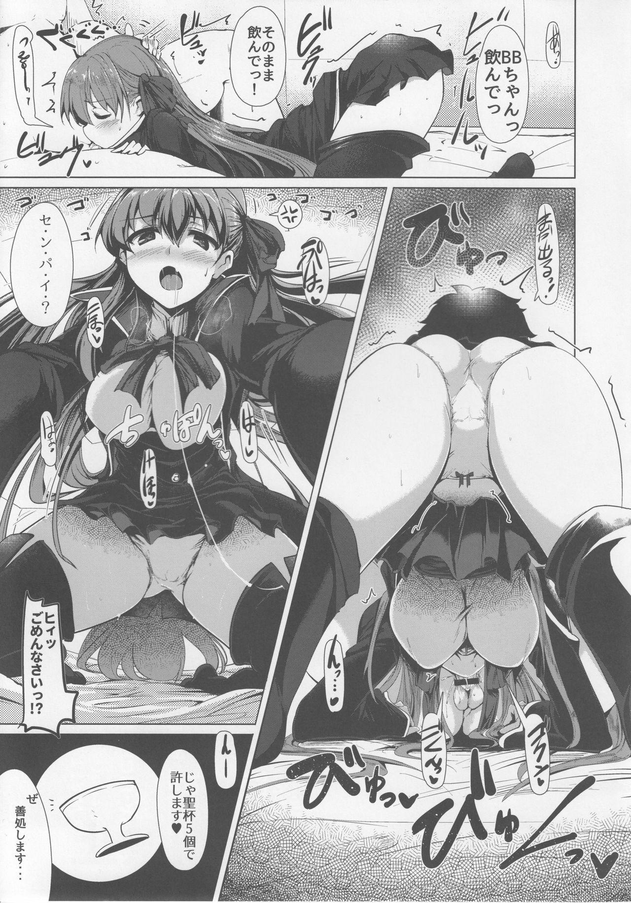 BB-chan wa Sunao ni Shasei Sasete Kurenai 19