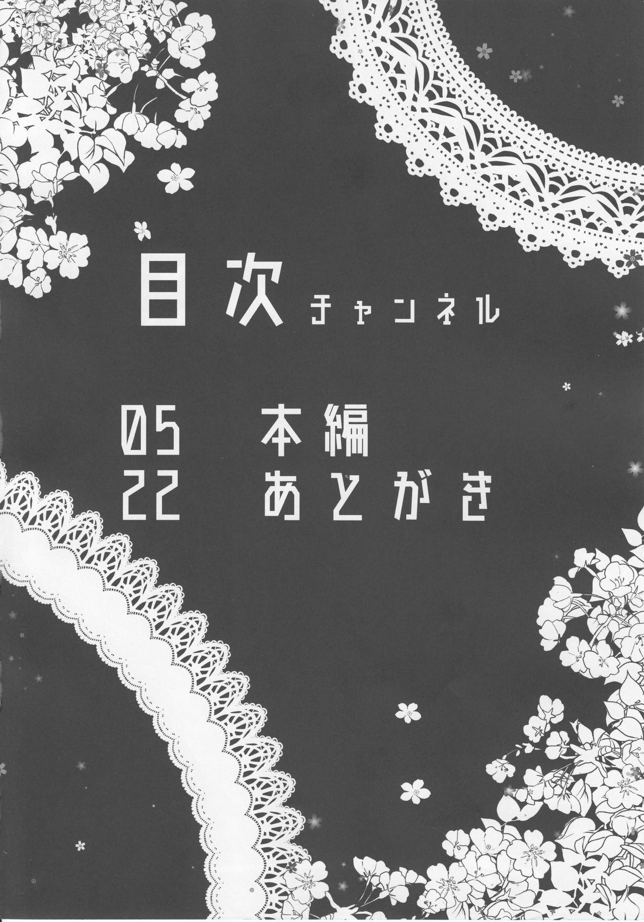 BB-chan wa Sunao ni Shasei Sasete Kurenai 2