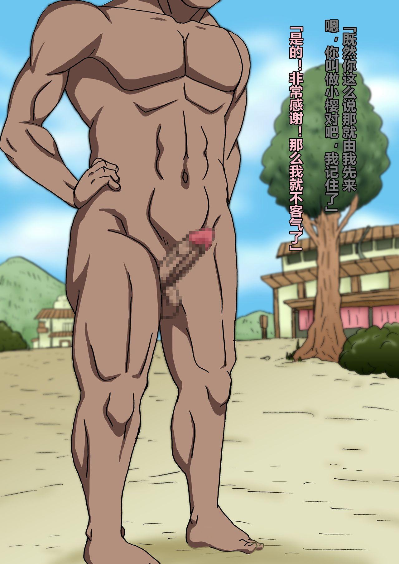 Shin Innindou SakuIno Renzoku Seichuu Hen 45