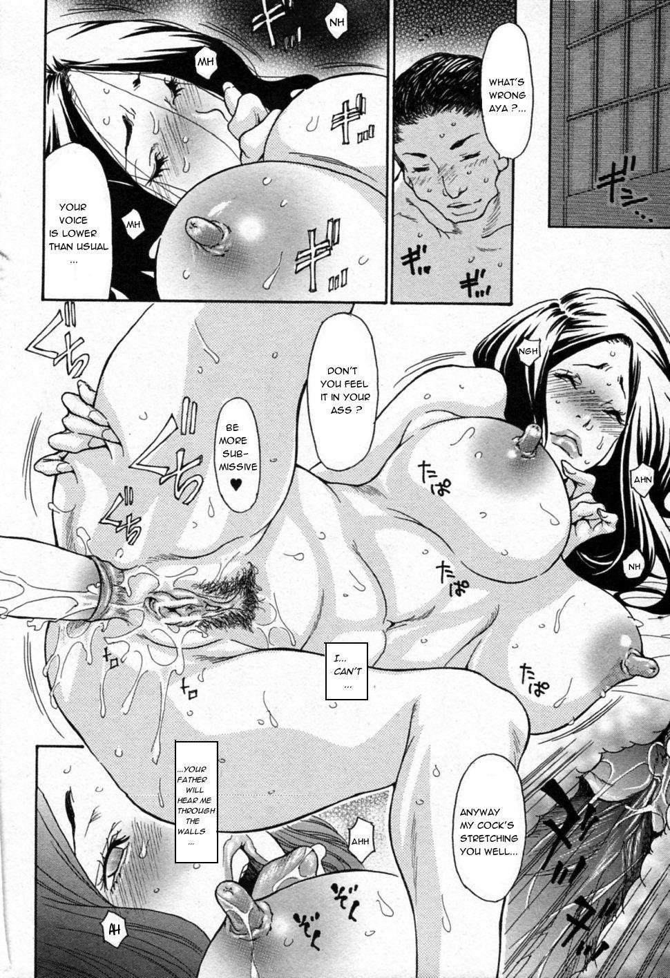 Zuma Chichi - Breast of Wife 138