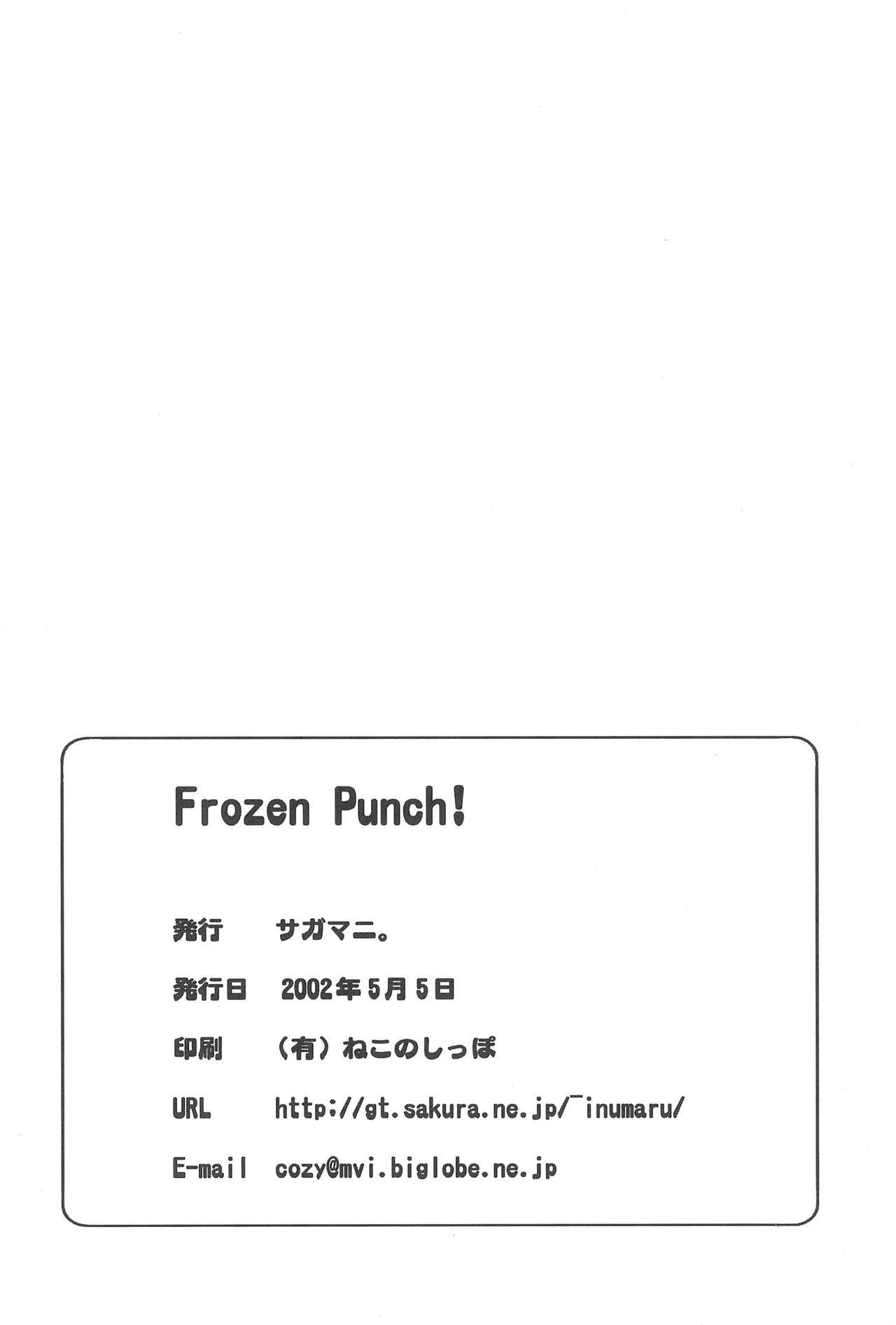Frozen Punch! 29