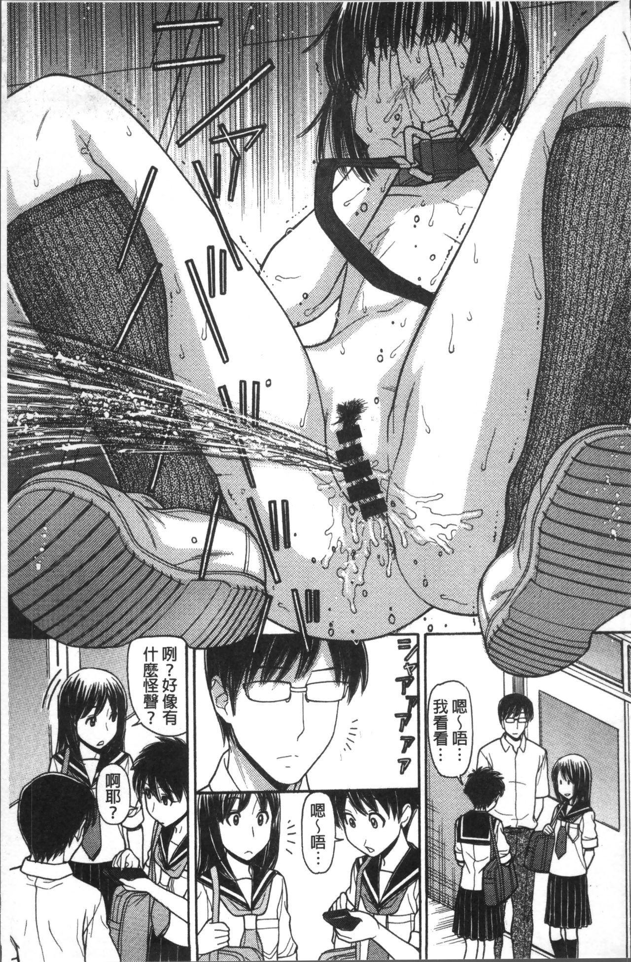 [Tanaka-Ex] Onii-chan wa Mangaka-san! [Chinese] 59