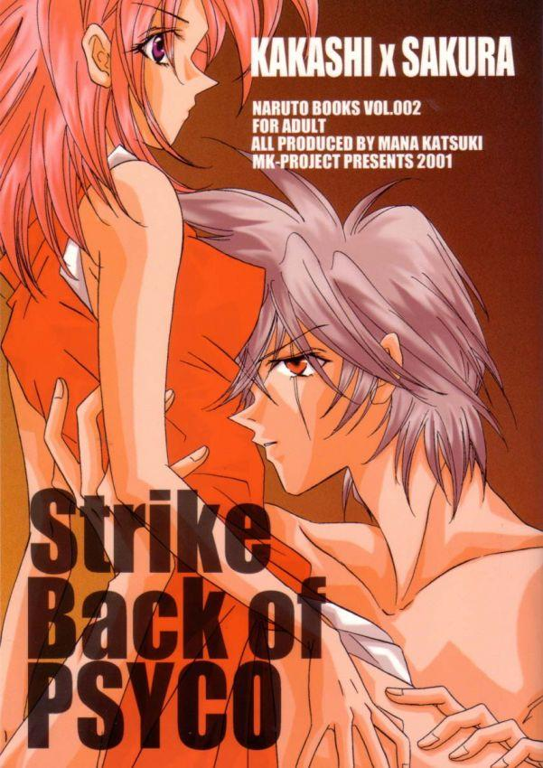 Strike Back of Psyco 0